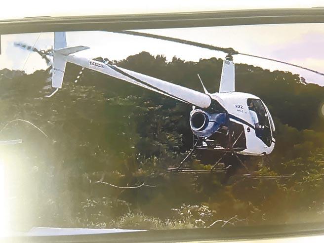 士林地檢署偵辦私人直升機淡水違法起降案,陳男訊後50萬元交保。圖為陳男9月13日以直升機非法載人,從桃園起飛畫面。(士檢提供)