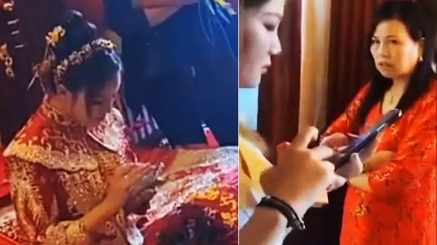 新娘數完錢後繼續玩手機。(圖/翻攝自《網易新聞》)