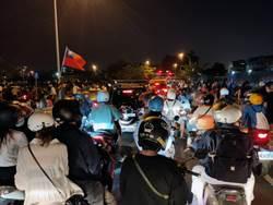 國慶焰火50萬人潮11日凌晨完成疏運