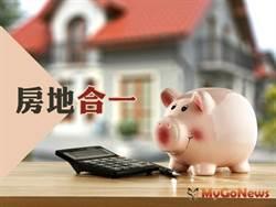 房地合一稅採自行申報制,並非經稽徵機關通知始具申報義務