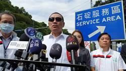 國民黨黨名去「中國」 侯友宜:改革比什麼都還重要