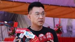 國民黨改名 江啟臣:民生議題更值得關注