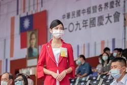 期待女性活在平等社會 蔡英文:不要再叫金釵