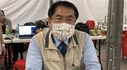 國慶焰火疏散不佳惹民怨 黃偉哲這麼說