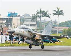 台南基地戰機深夜升空 網友:辛苦國軍了