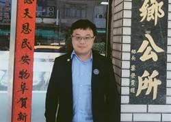 大陸偵破數百宗台諜案 包括李孟居刺探武警部署