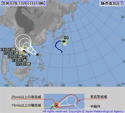 颱風又飆進度 南卡將生成 最新路徑曝