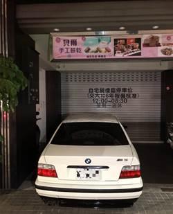 餅乾界LV老闆違停稱「交大核准」 警打臉恐涉詐欺