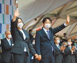 小英3大策略 打造新台灣經濟