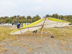 強風亂入 滑翔翼失控撞傷遊客