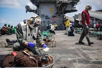 美中對抗南海沸騰 雷根號航母演習模擬大規模傷亡