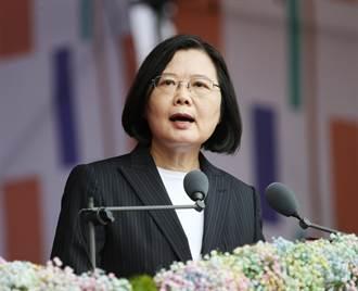 綠委稱「中華民國生日快樂」是脫稿 韓粉怒轟:不是本就該有的嗎?