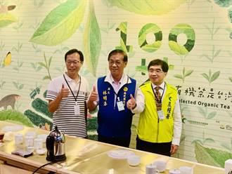 茶博有機茶主題館  集百位茶農心血結晶
