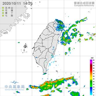 午後雨襲!氣象局發布北北基大雨特報