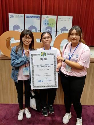 為身障生繪製圖書館地圖 和美實校高三女獲地理奧匹銀牌
