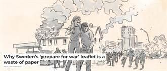 吳怡農拿瑞典民防手冊談國防 張競批:手冊早被批評「浪費紙張」