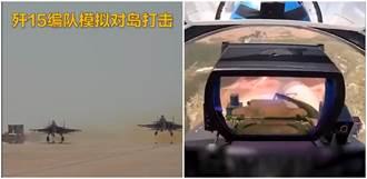我見我思:呂昭隆》大陸飛彈打南海
