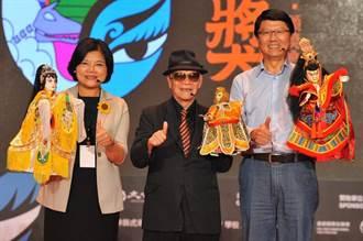 2020雲林國際偶戲節「金掌獎」登場 史艷文、素還真男神較勁
