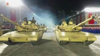 北韓閱兵有看頭 展出自製阿瑪塔戰車與道爾飛彈