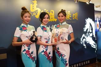 馬祖高粱酒連續5年榮膺雙十國慶酒會國宴用酒