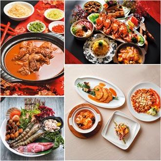 秋意濃 福華、凱薩推新菜享浪漫食光