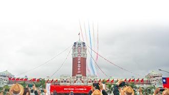 總統向習喊話 正視台灣聲音 共促兩岸和解