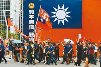35次提台灣 藍盼強化中華民國認同