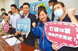 革自己的命 林為洲倡議 黨名刪除中國