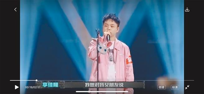 李佳隆在節目中以歌示愛網紅女友。(摘自微博)