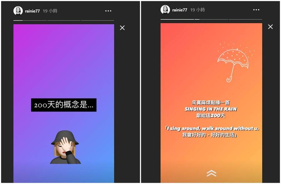 杨丞琳IG限时动态全文。(图/取材自杨丞琳Instagram)
