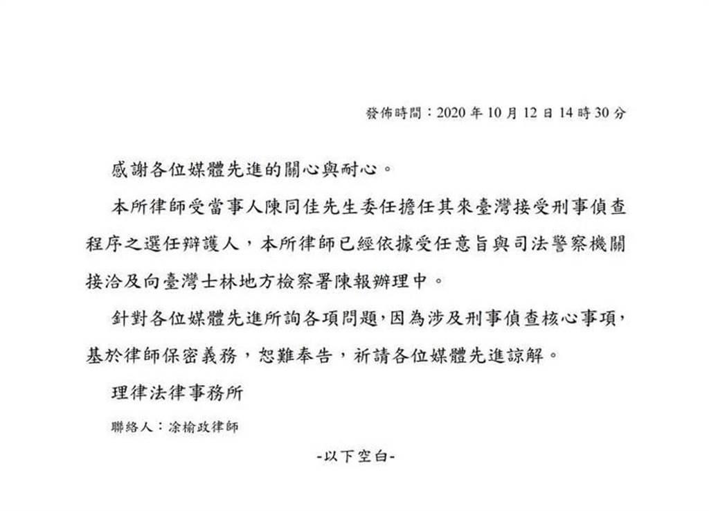 https://images.chinatimes.com/newsphoto/2020-10-12/1024/20201012003575.jpg