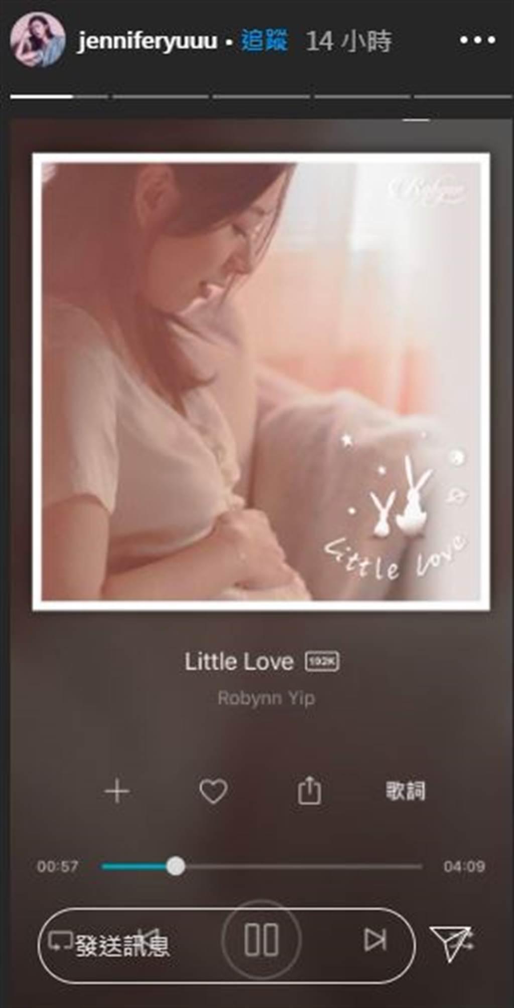 余香凝聽懷孕女星的歌,遭猜可能有共鳴。(圖/翻攝自IG)