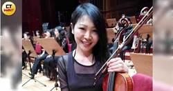 琴樂療傷3/南加大第一名畢業 黃玲娟回台奉獻讓音樂充滿愛的力量