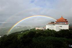 文化大學彩虹持續2小時原因曝光 再戰世界紀錄