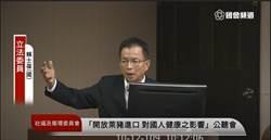 無視陳時中在場?藍委預告「蔣萬安很快就變台北市長」