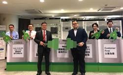 施耐德電機與宏于電機攜手 成立施耐德電機東亞首座關鍵電力服務中心