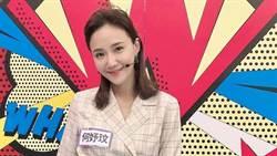 何妤玟自爆「下體撕裂傷」為搶錢生吞青蛙:女兒很風光