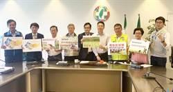 台北等4縣市實施非農地除草劑管理條例 市議員:台中應迎頭趕上