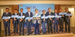 竹縣十大交通建設開論壇 五峰122線改善工程跑第一