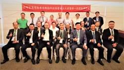 全台第一個電動綠能協會成立 車王電董座蔡裕慶出任理事長