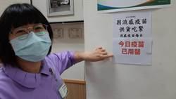 流感疫苗施打踴躍 不少醫院中午前就沒貨