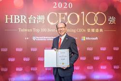 上銀集團總裁卓永財連續三屆入選台灣CEO百強