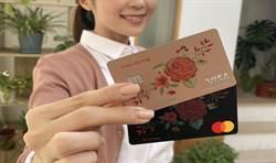 台新玫瑰Giving卡上市 首張香味相隨信用卡