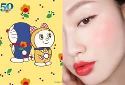 哆啦A夢歡慶50周年 與美妝品牌攜手推出最可愛的聯名系列