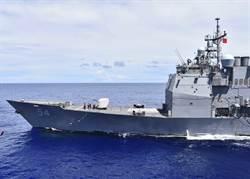 南海頻繁自由行疲於奔命 美海上軍力緊張