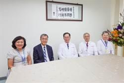 中山高榮攜手申辦醫學院 設臨床醫學教研辦公室