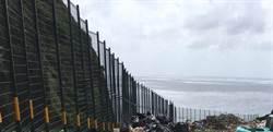 守護美麗綠島 環保署補助掩埋場完成改善