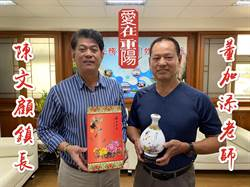官窯名瓷加金門美酒 主題敬老酒受歡迎