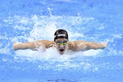 游泳》日本名將出軌被抓包 僅懲處不取消東奧資格