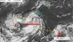 南海連三颱 「沙德爾」醞釀中 外圍環流大雨灌3地